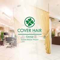 COVER HAIR&SPA bliss 浦和店の写真