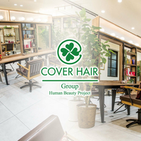 COVER HAIR bliss 川口東口駅前店の写真