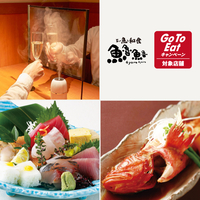 魚魯魚魯 東陽町店の写真