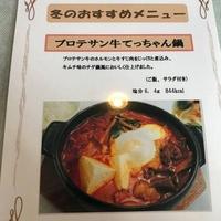 京阪カントリー倶楽部の写真