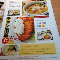 やよい軒 金沢増泉店の写真