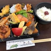 郷土料理 棡原の写真