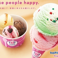 サーティワンアイスクリーム ゆめタウン博多店の写真
