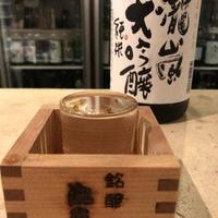 土佐酒バルの写真
