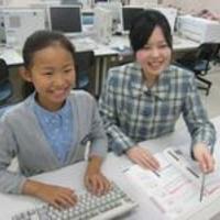 池田ビジネススクールの写真