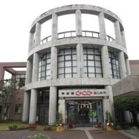 指宿市考古博物館時遊館CoCCoはしむれの写真