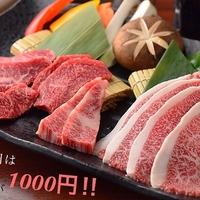 黒毛和牛焼肉×野菜ソムリエ ONAKANOMIKATA‐オナカノミカタ‐の写真