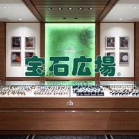 宝石広場 渋谷本店の写真