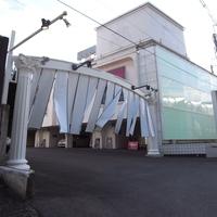 スタイ・アンド・リッシュ 男塾ホテルグループの写真