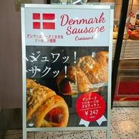 トランドール 宮崎駅店の写真