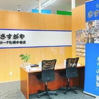 買取専門店さすがやドンキホーテ札幌手稲店の写真