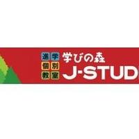 学びの森J-STUDIO 弘前校の写真