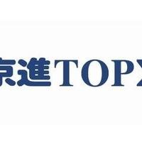 京進TOPΣ 千種校の写真