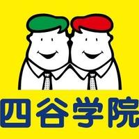 四谷学院 札幌校の写真