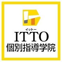 ITTO個別指導学院 上福岡桜通り校の写真