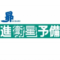 東進衛星予備校 「昴」 宮崎橘校の写真