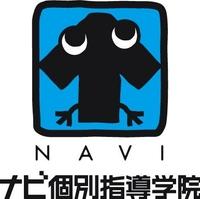 ナビ個別指導学院 飯塚校の写真