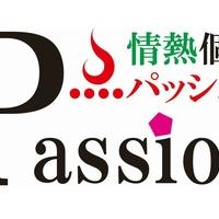 東セミ 情熱個別パッション 大学受験専門館(宮崎)の写真