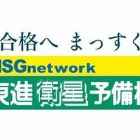 MSGnetwork東進衛星予備校千種校の写真