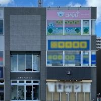 児童発達支援スクール コペルプラス 松井山手教室の写真