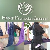 ヘルスプロモーションサポートの写真