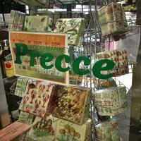 東急ストア プレッセプレミアム東京ミッドタウン店の写真