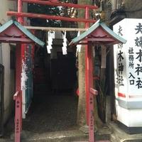 夫婦木神社の写真
