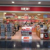 ブルースカイ 中部空港 中央ゲート店の写真