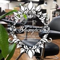 美容室Shampoo杉戸店の写真