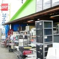 くまもとリサイクル市場第一空港店の写真