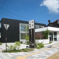株式会社トーシンスペース 軽井沢営業所の写真