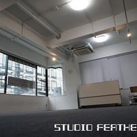 スタジオ・フェザーの写真