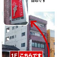 ガルエージェンシー徳島 徳島支社の写真