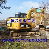 有限会社 kiseiジャパン  中古ダンプ トラック 買取専門社の写真