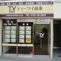 有限会社ティーワイ商事の写真