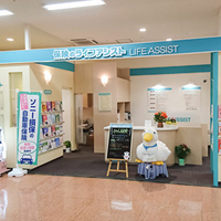 保険のライフアシスト アピタ新潟亀田店の写真