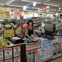 リサイクルマート 稲築店の写真