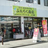ぶんらく商店2号館の写真