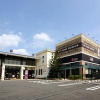 マイホーム・ミュージアムの写真