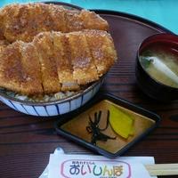 和食れすとらん おいしんぼの写真