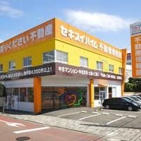 静岡セキスイハイム不動産株式会社 静岡稲川店の写真