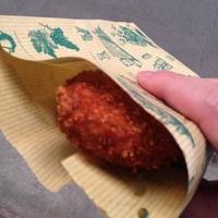 西山食肉店の写真