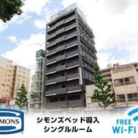 ホテルリブマックス神戸三宮の写真