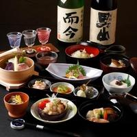 和食日和 おさけと 神保町の写真