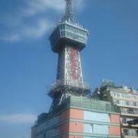 別府タワーの写真