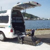 丸京福祉タクシーの写真