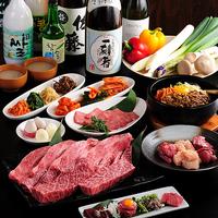 鶴橋本場の味 つる牛 本店の写真