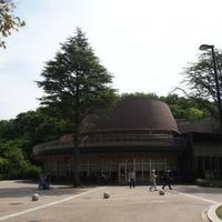 かわさき宙と緑の科学館(川崎市青少年科学館)の写真