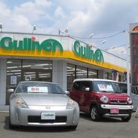 ガリバー東広島西条IC店の写真