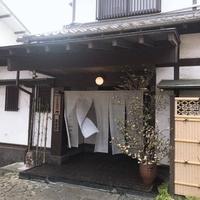 山田屋 臼杵本店の写真